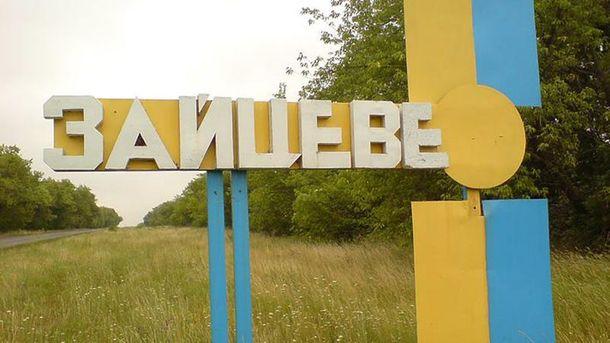 НаДонетчине скончался мужчина, ожидая автобус наКПВВ «Зайцево»