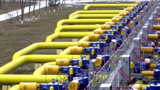 Українське газосховище