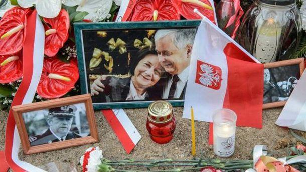 Лех Качиньский погиб с женой в авиакатастрофе под Смоленском