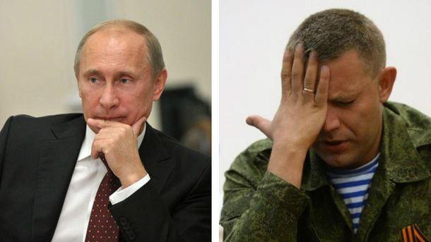 Володимир Путін і Олександр Захарченко