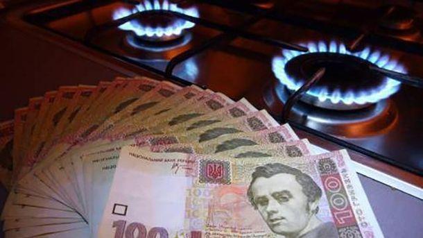Деньги на газ