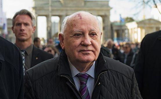 Михаил Горбачев