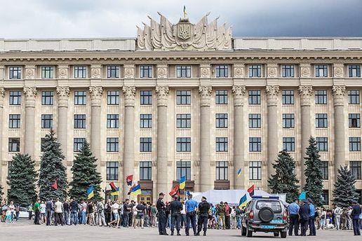 УХаркові засудили чотирьох сепаратистів