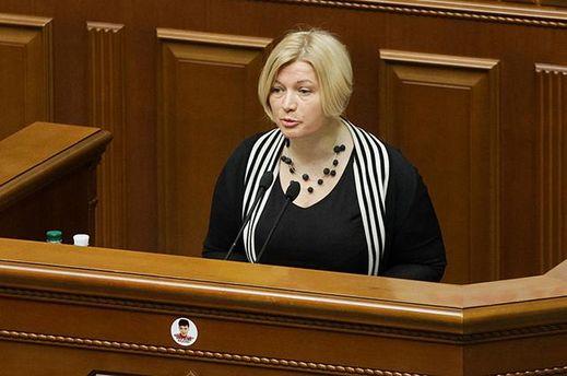 Геращенко заявила про блокування звільнення полонених наДонбасі