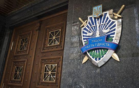Неизвестный грозился подорвать ГПУ из-за «действий вДонецке»