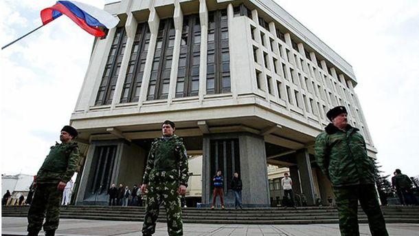 Оккупационный парламент Крыма