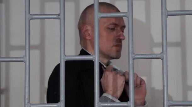 Осужденный Станислав Клих