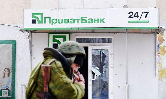 Окупанти вКриму хочуть продати офіси Приватбанку