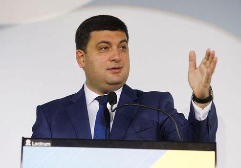 Украинцам позволят платить за коммунальные услуги в рассрочку