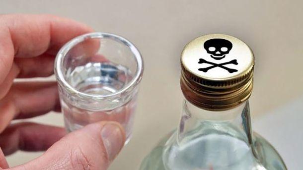 Отруйний алкоголь