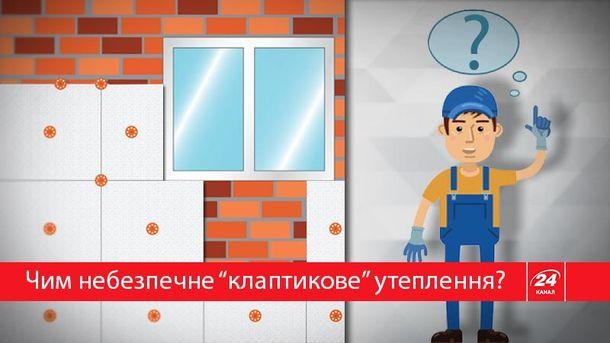 Уменьшить теплопотери до 40% можно, если утепляться всем домом