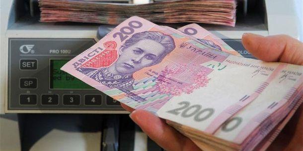 Кабмин хочет провести реформу системы оплаты труда доначала 2017г