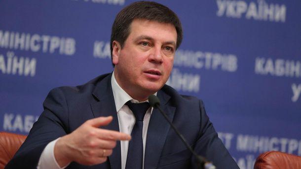 Геннадій Зубков