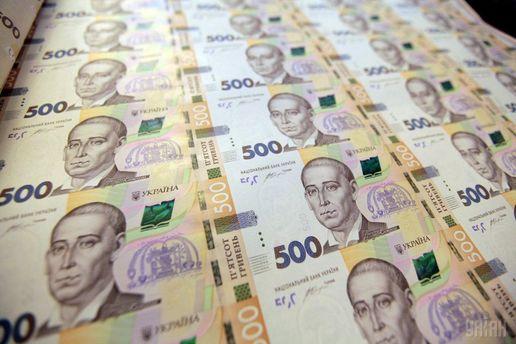 Купюра в 500 гривен