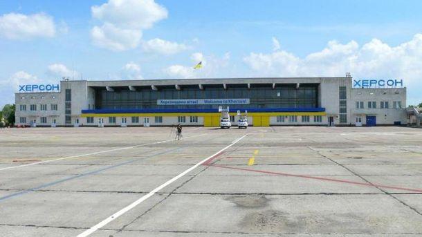 Пока аэропорт Херсона выглядит вот так