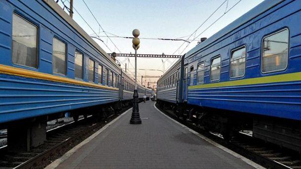 На Донбасс запускают дополнительный поезд
