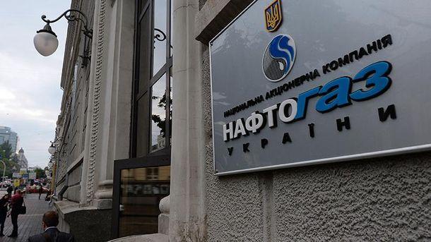 «Нафтогаз» вимагає від Росії 2,6 мільярда доларів зазахоплення активів уКриму