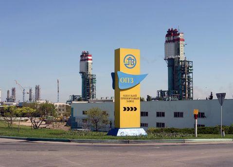Одесский ПЗ