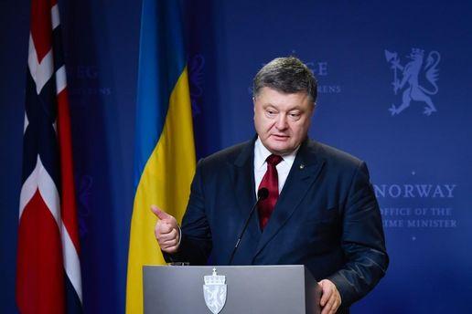 Первый официальный визит президента Порошенко в Норвегию