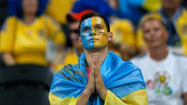 Віримо в майбутнє українського футболу!