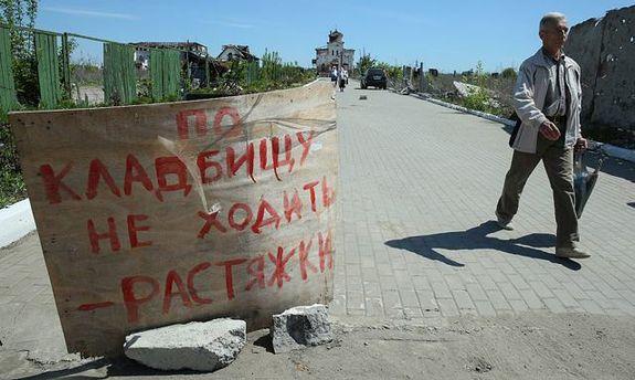 ВСтанично-Луганском районе двое граждан подорвались намине