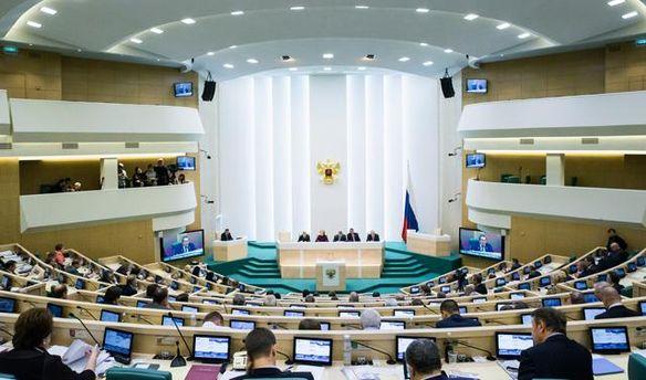 Рада Федерації