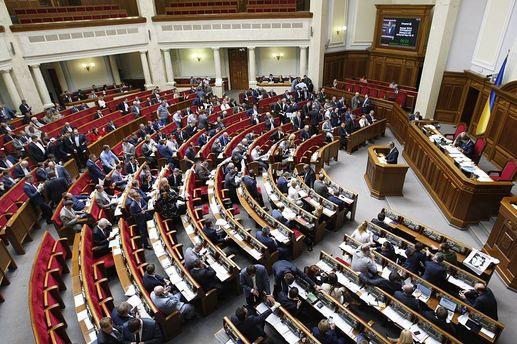 Верховная Рада впервом чтении запретила ввоз русской литературы