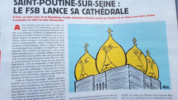Charlie Hebdo висміяв російський духовно-культурний центр уПарижі