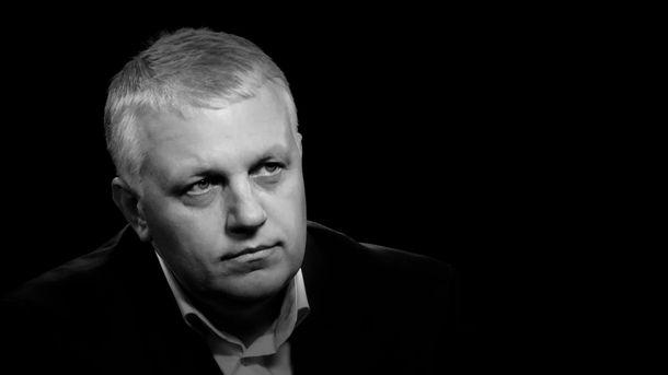 Главред «Украинской правды» проинформировала Нацполиции конверт сраспечатками телефонных разговоров Шеремета