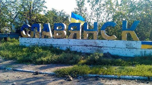 ВДонецкой области задержали 2 боевиков, проинформировали о сомнении 5