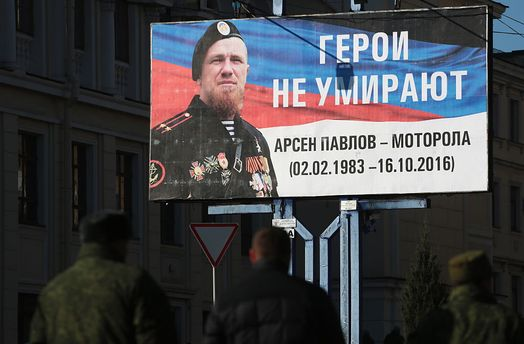 Atlantic Council: Российская Федерация манипулирует мировыми СМИ