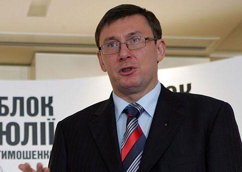 Бортник: Горбатюк стал заложником игры против Луценко