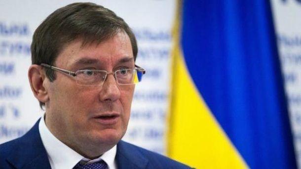 Горбатюк проинформировал детали встречи сЛуценко