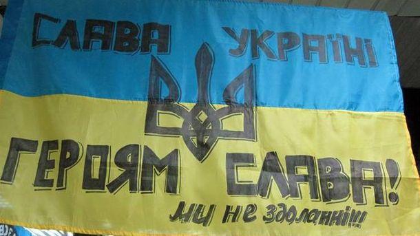 ВДонецке активисты сожгли флаг «ДНР» иустановили украинский