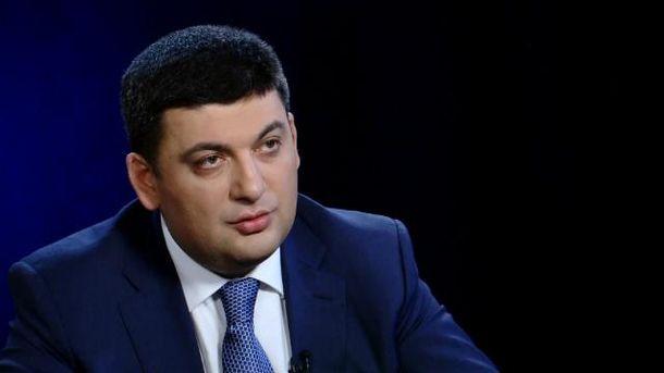 Никто вУкраинском государстве небудет зарабатывать менее 3200 грн - Гройсман