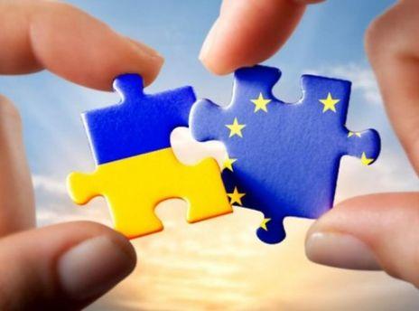 Украинцы больше европейцы, чем сами европейцы