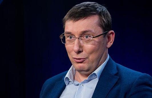 Занедвижимость Луценко взялось НАБУ