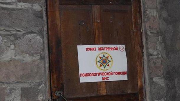 На незаконной шахте вАнтрацитовском районе погибли 3 горняка