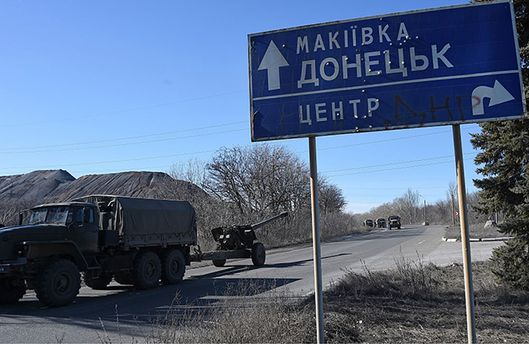 Обесточена насосная станция, шахтеров подымают наповерхность— Обстрел Макеевки
