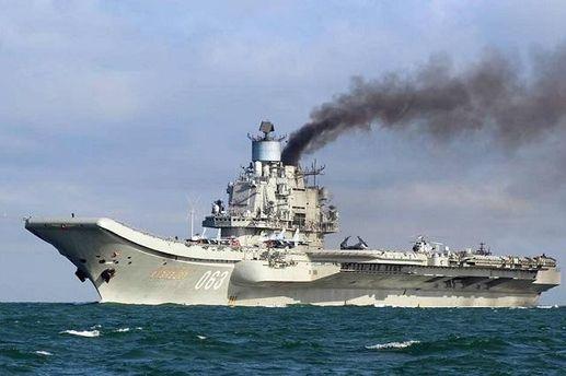 «Адмирала Кузнецова» обнаружили уберегов Алжира