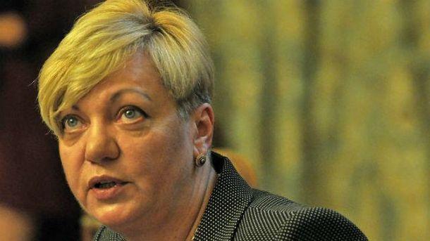 Руководитель НБУ задекларировала $1,8 млн насчету идве машины