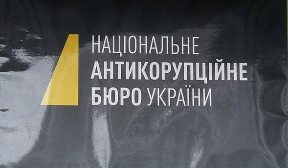А.Сытник задекларировал практически 904 тыс. грн заработной платы вНАБУ (расширено)