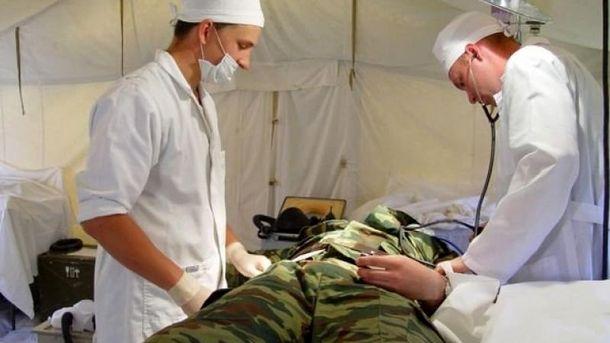 НаДонбассе украинские военные получили ранения
