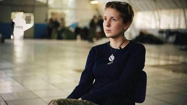 Известная волонтер Яна Зинкевич впервый раз стала мамой