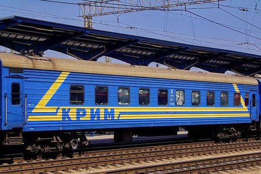 Крымскую железную дорогу посоветовали приватизировать