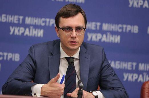 Вгосударстве Украина могут появиться первые платные дороги