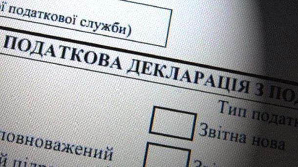 ВНАПК говорят, что напроверку деклараций уйдут месяцы, однако негоды