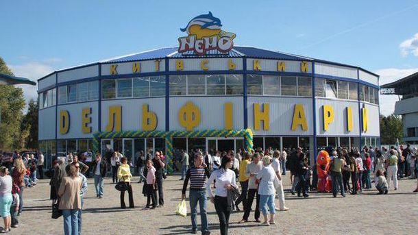 Киевский дельфинарий отключили отканализации
