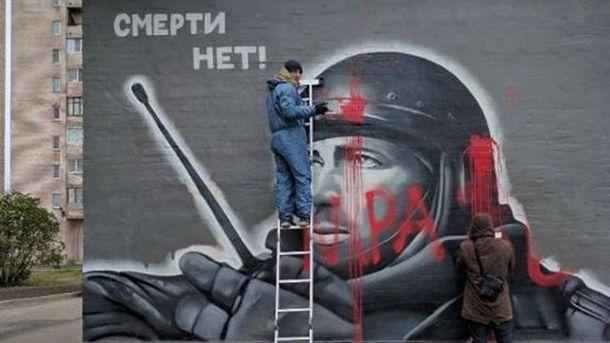 Живописцы восстановят испорченный вандалами портрет Моторолы вПетербурге