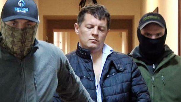 Юрист: Судилище над Сущенко может затянуться надва года